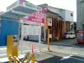 松阪風俗店「バナナハウス」