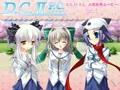 D.C.II P.C.~ダ・カーポII~プラスコミュニケーション 人気投票ムービーvol.5